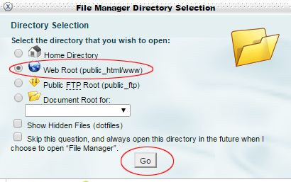 cpanel file manager